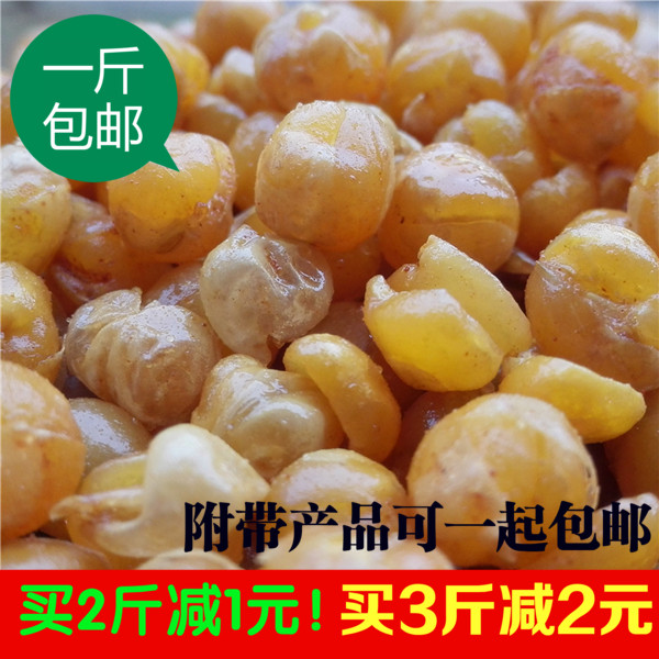 柴大姐黄金豆 牛肉味小零食ktv酒店吧饭店餐馆豌豆子小吃包邮500g