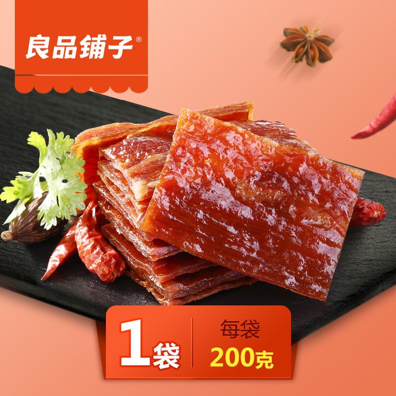 良品铺子猪肉脯小包装猪肉干零食小吃肉干肉脯猪肉铺蜜汁休闲食品