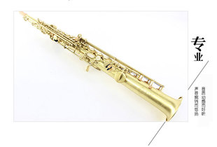 青古拉丝乐器调一体管高音萨克斯风B降SELMER法国