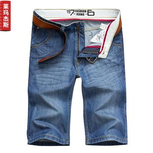 莱玛杰斯男装夏装薄款男士牛仔短裤男直筒牛仔中裤大码5分裤男 潮