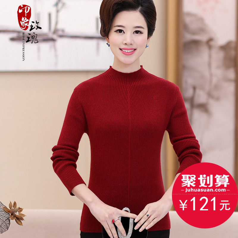 中老年女装 40-50岁中年妈妈装冬装针织衫 毛衣半高领长袖打底衫
