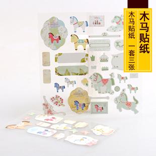 木马 美丽集 旋转木马 创意3d立体纸雕手工折纸型贺卡diy婚礼祝福礼品