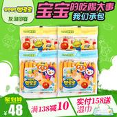 韩国进口宝噜噜鱼肠儿童香肠芝士奶酪鳕鱼肠4袋宝宝零食鱼肉肠