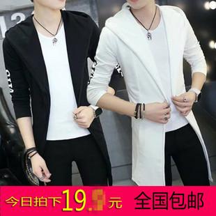 夏季防晒衣男超薄青少年韩版学生外套中长款薄款纯色透气男士风衣