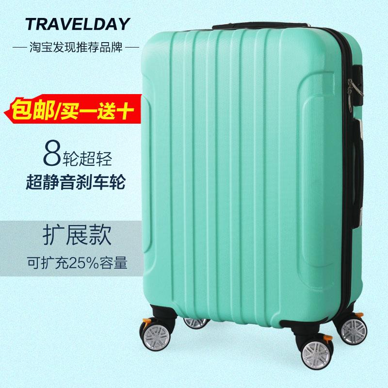 男女登机密码旅行旅游万向轮箱包拉杆学生行李箱