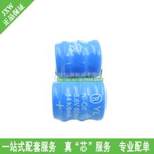 2脚 3.6V/60mAh 镍氢电池/可充电镍氢电池