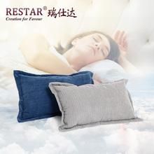 RESTAR瑞仕达高品质折叠床专用枕头