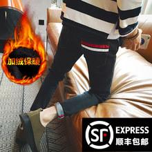 潮流黑色牛仔裤男士韩版修身型小脚青少年加绒秋冬季新款2016裤子
