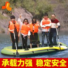 吉龙橡皮艇加厚充气船皮划艇气垫船双人捕鱼钓鱼船2-3-4人冲锋舟