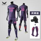 足球服套装男 成人光板足球衣定制 夏季印号儿童比赛训练服队服