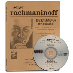 拉赫玛尼诺夫第二钢琴协奏曲(附CD)考级曲集 世界经典名曲集 中外曲库 外国 钢琴书 钢琴谱 钢琴曲 流行曲谱书音乐书籍