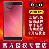 送膜套+耳机 Xiaomi/小米 红米Note2 红米Note4G双卡高配 3X手机