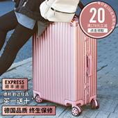 袋黛安行李箱铝框拉杆箱万向轮20/24/26寸登机皮箱托运密码旅行箱