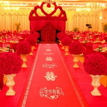 红地毯一次性 婚庆 结婚大红地毯
