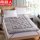 南极人珊瑚绒榻榻米床垫 加厚1.5m1.8米保暖双人床褥子单人垫被