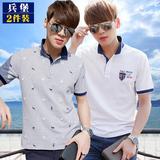 【2件装】夏季男士短袖t恤衬衫领男翻领polo衫v领潮男装体恤衣服