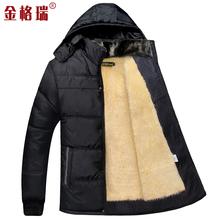 加绒加厚冬装大码新款中年男装棉袄中老年棉衣男士外套冬款棉服