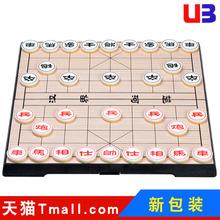 中国象棋套装磁性折叠棋盘初学者儿童学生成人大号家用仿实木象棋