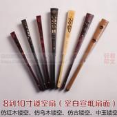 安徽宣纸折扇镂空雕刻竹扇子8寸9寸10寸空白洒金扇面书法国画创作