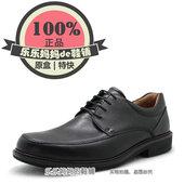 国内正品现货  ECCO爱步男鞋正装系带皮鞋 霍顿 621114