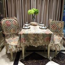 厂家宇诗曼索爱高档欧美中式红实木异形尖顶餐椅子靠背套坐垫台布
