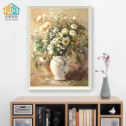 装饰画客厅卧室挂画餐厅欧式现代简约壁画玄关油画墙画沙发背景墙