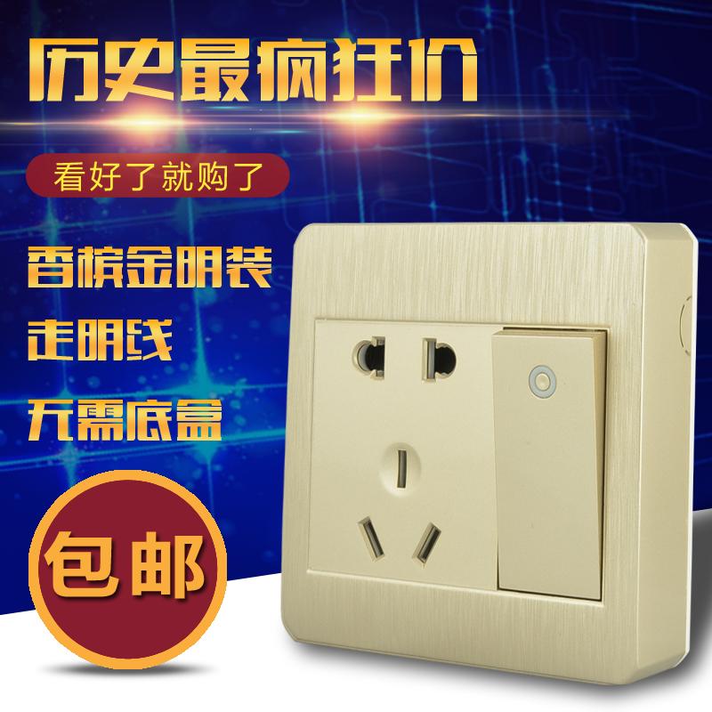 超薄明装开关插座电源明线一开五孔单控带开关插座