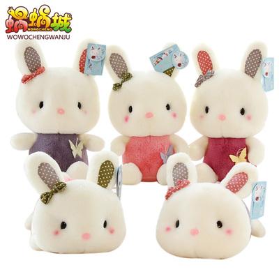 正版可爱趴趴兔公仔毛绒玩具小白兔子儿童玩偶布娃娃生日礼物女生