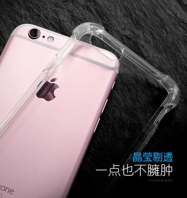 苹果5S手机壳硅胶 iPhone5手机套透明防摔5SE保护壳全包男女简约
