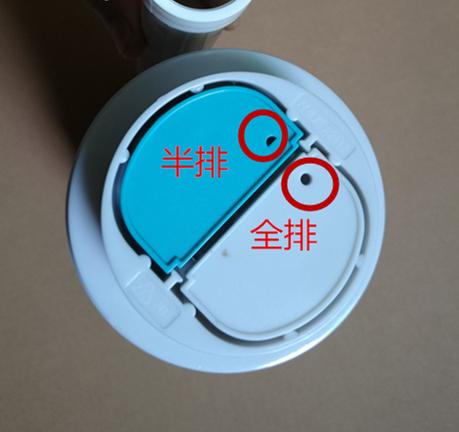 乐家马桶水箱配件坐便器排水阀出水落水器大口径三寸