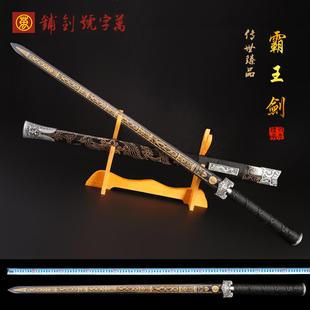 龙泉精龙宝剑八面汉剑锰钢一体宽柄硬剑辟邪长刀剑冷兵器 未开刃