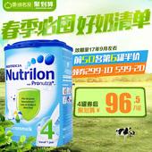 荷兰牛栏4段婴儿牛栏奶粉原装进口Nutrilon诺优能四段 1周岁以上