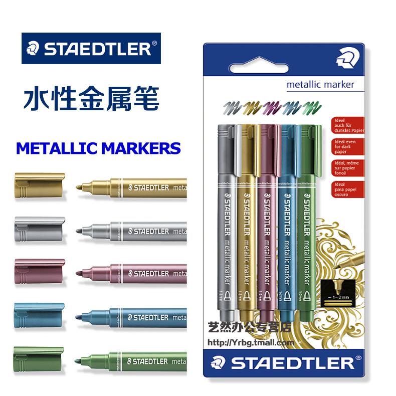 施德楼水性油漆笔8323金属笔记号笔装饰DIY相册笔 贺卡请帖黑卡笔