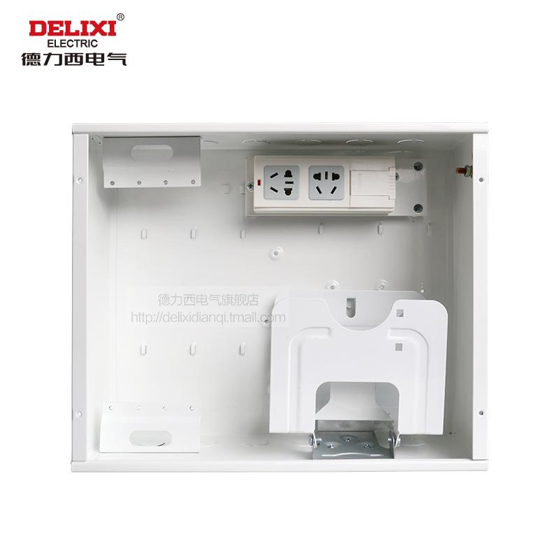 德力西弱电箱家用暗装空箱中号 多媒体集线箱家用模块箱