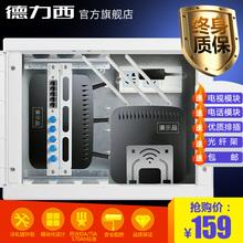 德力西弱电箱家用暗装电视电话光纤入户配电箱多媒体信息箱集线箱