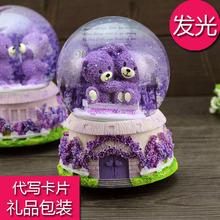 发光飘雪花水晶球音乐盒八音盒 送六一儿童节生日礼物女友礼品