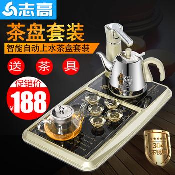 志高 电磁茶炉自动上水电热水壶