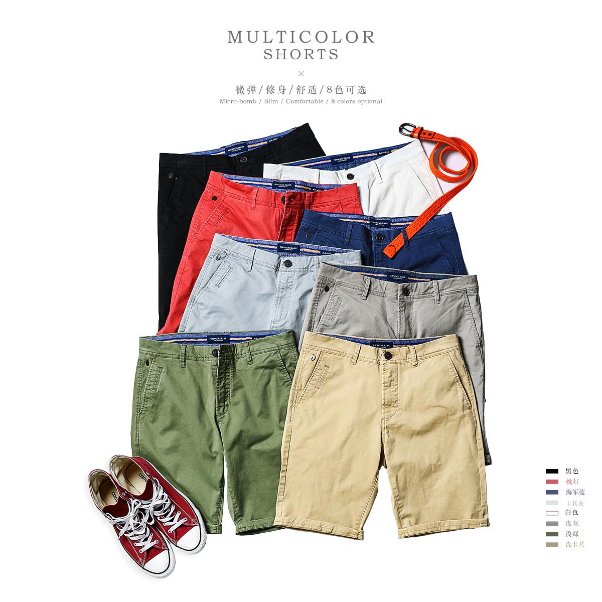 可選短褲五分純色修身夏季男裝男士