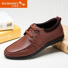 红蜻蜓男鞋 春秋新款正品时尚舒适真皮男士休闲鞋系带耐磨皮鞋子