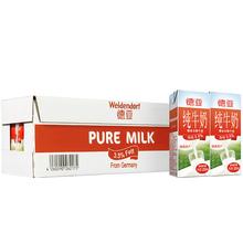 【天猫超市】德国进口牛奶 德亚Weidendorf全脂牛奶200mlx30/箱
