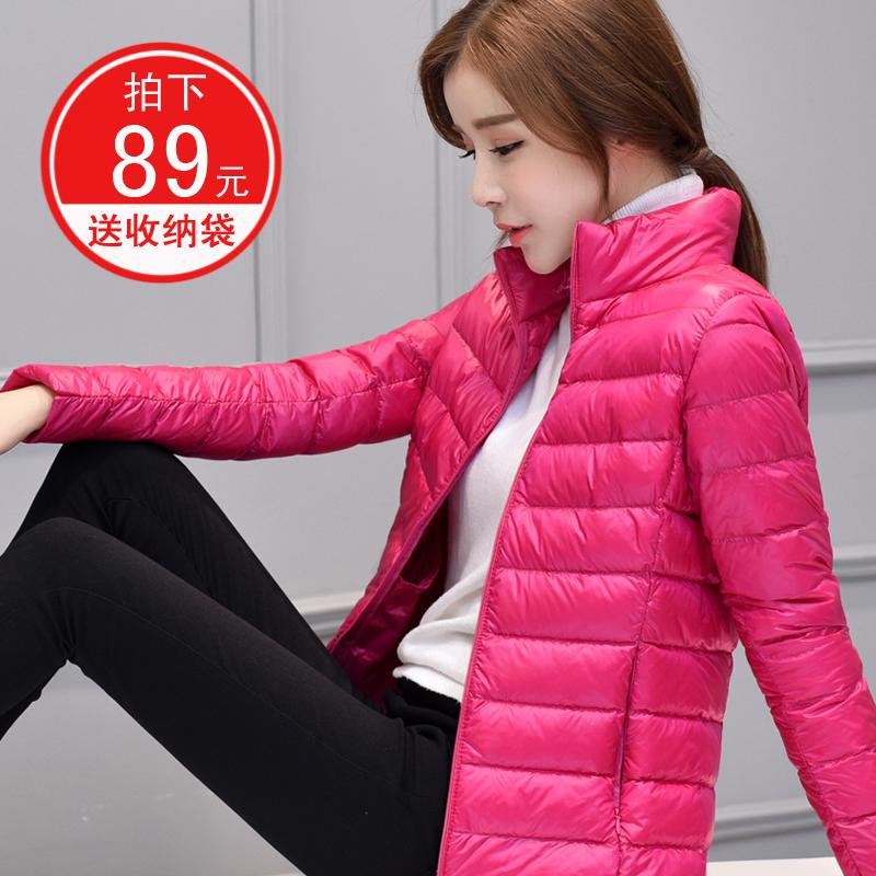 2016新款韩版秋冬装修身轻薄款显瘦轻便短款立领羽绒服女大码外套