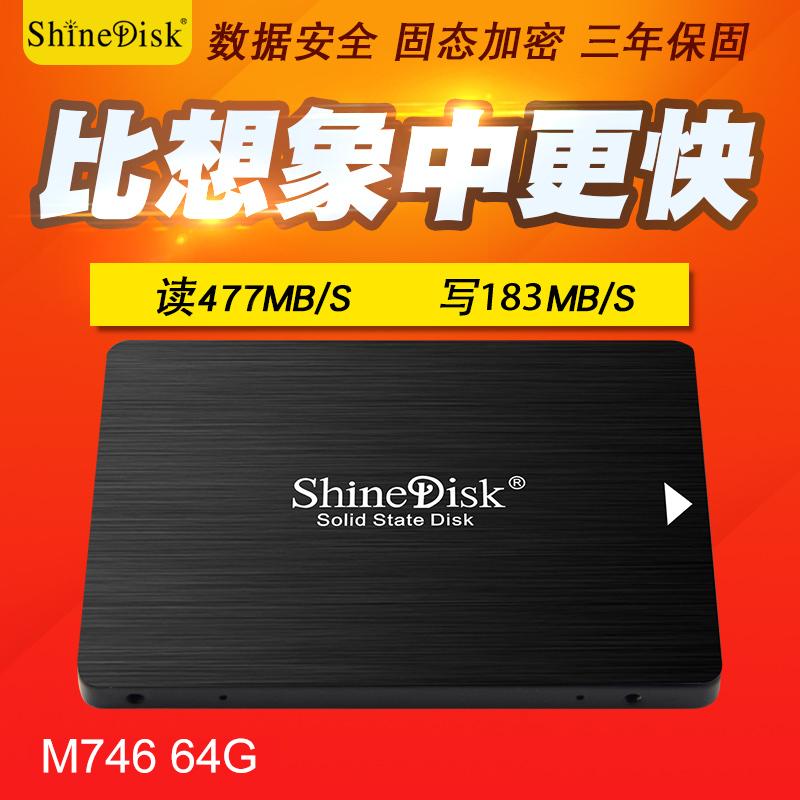 云储ShineDisk M746 64G SSD笔记本台式固态硬盘2.5寸64G  SATA3