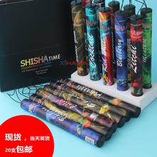 包邮 ESHISHA水果味500口一次性电子烟健康电子烟戒烟产品20支 新款