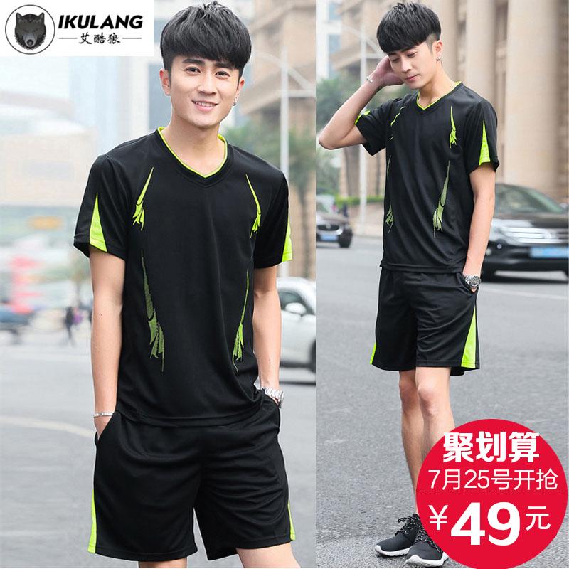 夏季薄运动套装男短袖t恤加肥加大码速干透气五分短裤跑步健身服