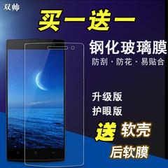 双帅 OPPO find7钢化玻璃膜OPPOX9007/X9000手机贴膜X9077全屏膜