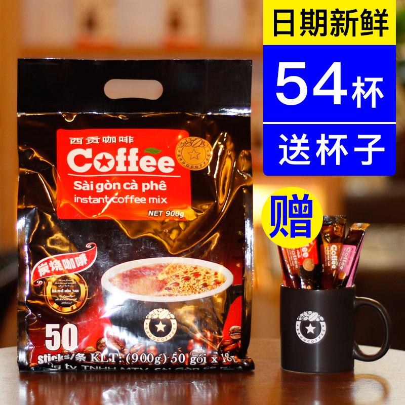 进口越南咖啡袋装三合一炭烧即溶速溶西贡
