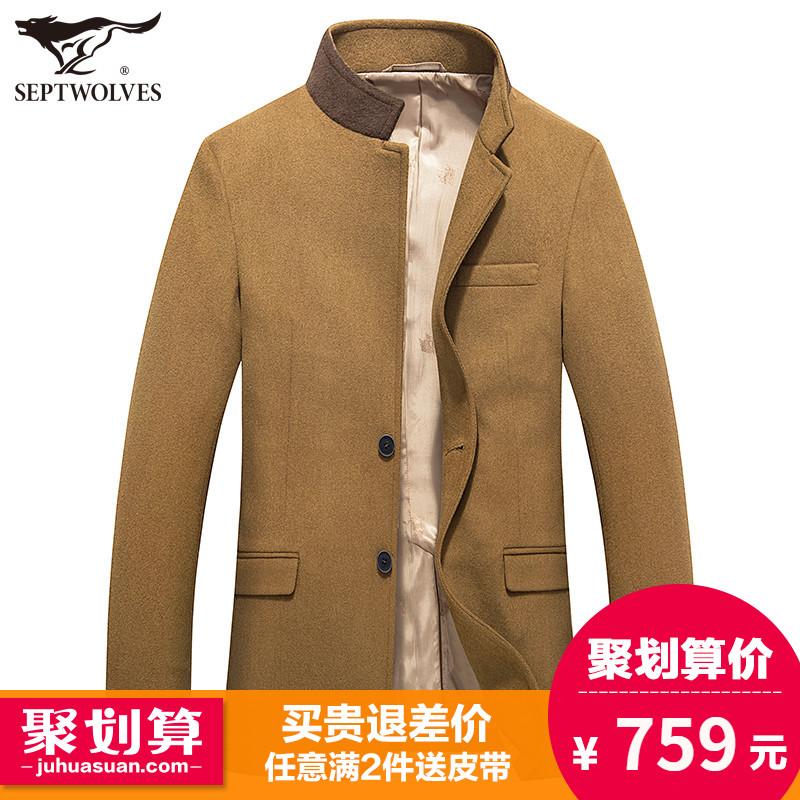 七匹狼呢子大衣男士休闲羊毛外套中长款保暖上衣冬季新品毛呢大衣