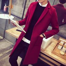 秋冬季潮男士韩版中长款修身大码加绒风衣外套青年加厚毛呢子大衣