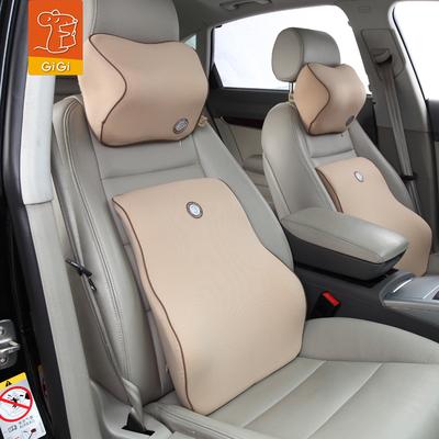 GiGi 汽车腰靠套装记忆棉护颈枕护腰枕车载靠枕四季车用头枕靠垫