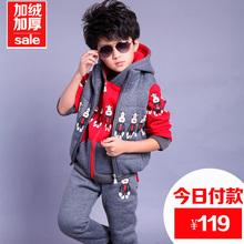仟仟佰合童装 2014秋冬新款套装 大嘴巴猴男童女童卫衣三件套加厚